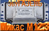 Блок управления двигателем, мозги на Газель Микас12.3 купить в Оренбурге