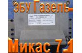 Блок управления двигателем, мозги на Газель Микас7.1 купить в Оренбурге