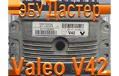 Блок управления двигателем, мозги Валео42 для автомобиля Рено Дастер купить в Оренбурге