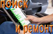 Качественная диагностика автомобиля в Оренбурге